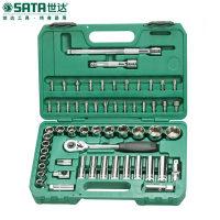 世达SATA 12.5mm系列公制组套工具(套筒扳手)