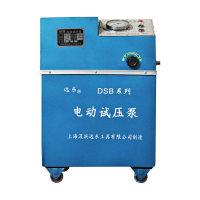 远东 电动试压泵单缸380V
