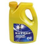 虎王 柴机油3L
