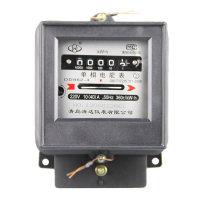 Haida 单相机械式电度表DD862-4型