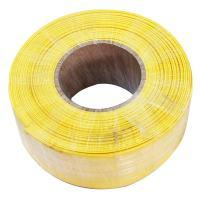 沃尔 热缩管(黄色)125℃