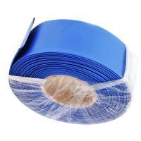 沃尔 热缩管(蓝色)125℃