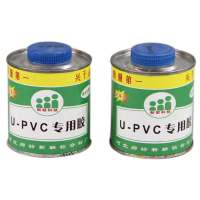新联 PVC胶水(排水)200g
