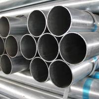 利达镀锌管/热镀锌钢管/热管 6米/根 国标