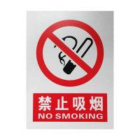 PVC标志牌禁止吸烟