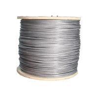 南通 包塑镀锌钢丝绳