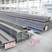 工字钢(A)9米