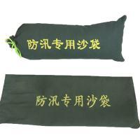 沪洋 防汛袋(不含沙)