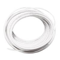 联塑LESSO 耐高温铝塑冷热水给水管(白)