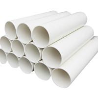 联塑LESSO PVC排水管A型4米