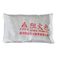 信安 防火枕