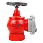 玉捷YuJie 室内消火栓(旋转型)