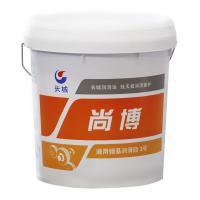 长城 润滑油(尚博通用锂润滑脂)