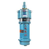 人民 油浸式潜水泵380V