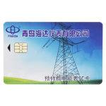 Haida 电表IC卡