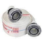 邮花 优质消防水带含接口(8型聚氨酯)