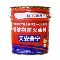 天安普宁TAPN 室内膨胀型细料水性防火涂料