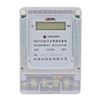 利百加LBAJI 电子单相电度表DDS1531型