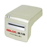 德力西DELIXI 电度表卡表读卡器