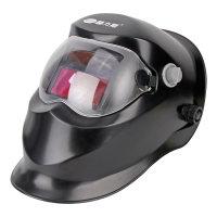 赫力斯HELISI 头戴式电焊面罩(太阳能变光款)