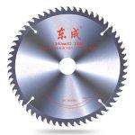 东成 铝合金锯片(专业型)