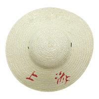 沪洋 优质草帽