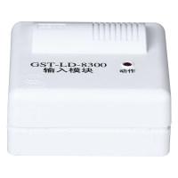 海湾 输入模块GST-LD-8300