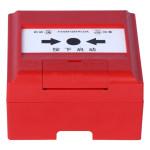海湾 消火栓按钮J-SAM-GST9123A