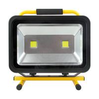 吉光宝 充电LED投光灯(带支架)