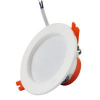 佛山FSL LED筒灯钻石三代